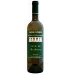 Gerbino Chardonnay Di Giovanna